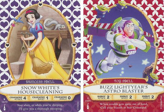 Snow White And The Seven Packages (1/5)